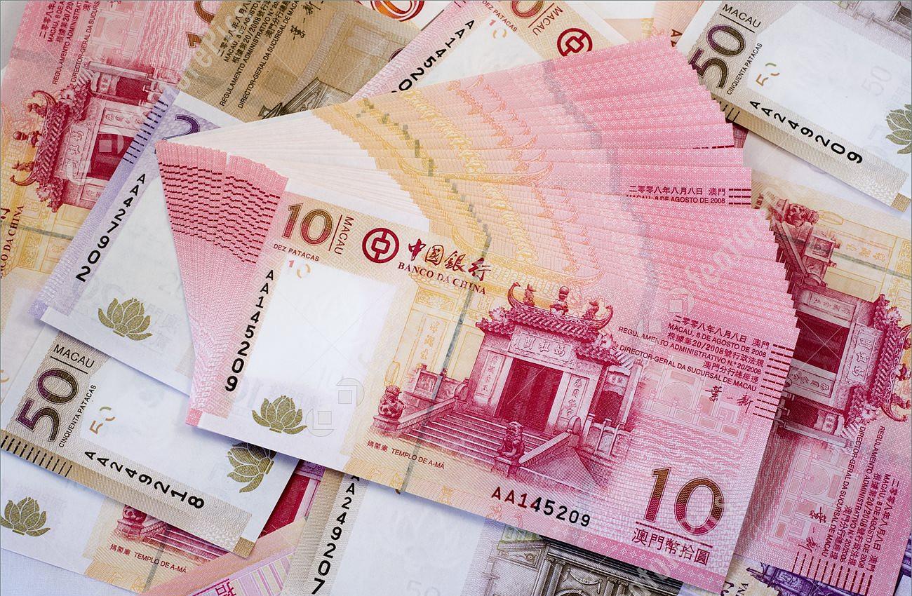 Местная валюта в Макао