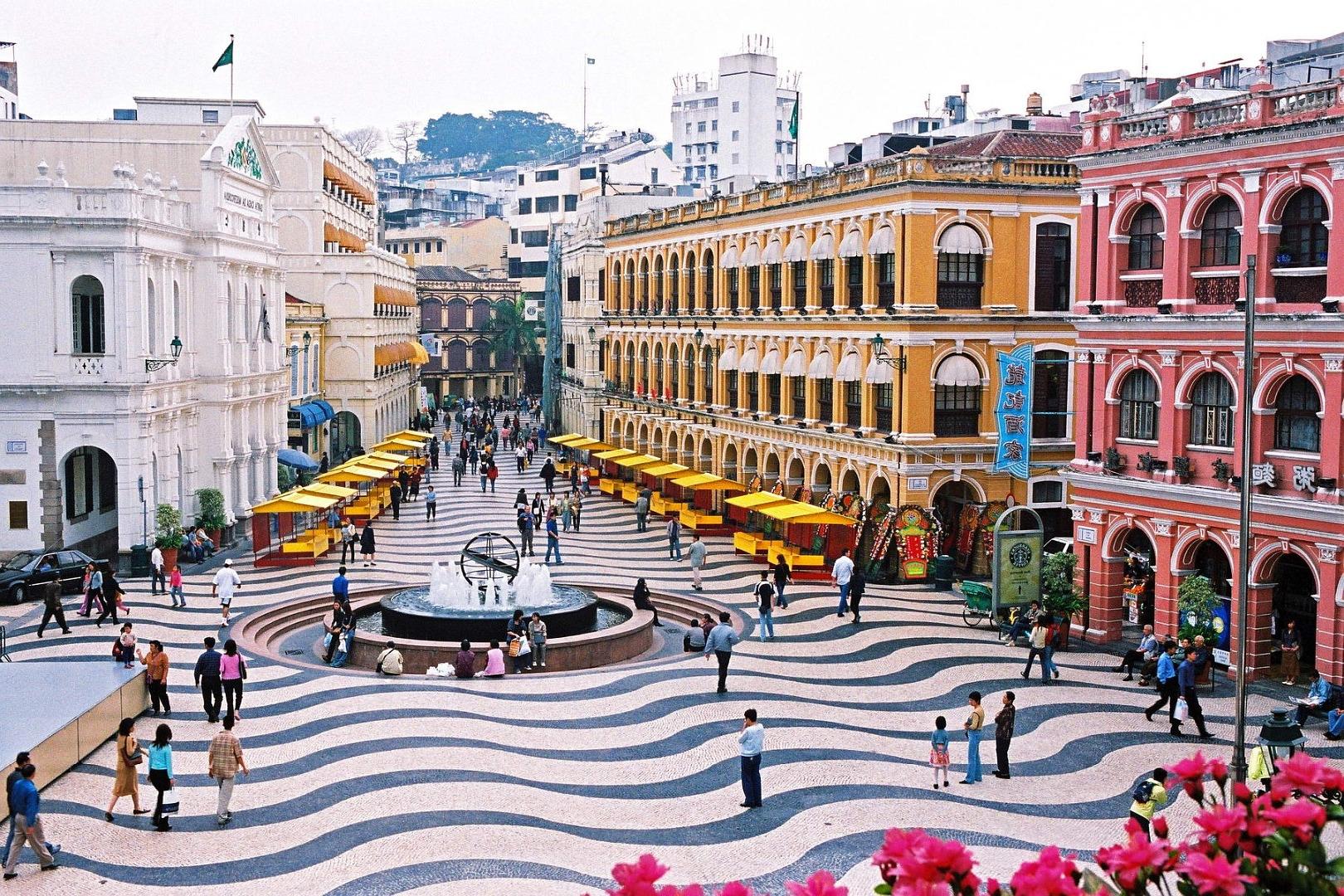 Португальское владение Макао