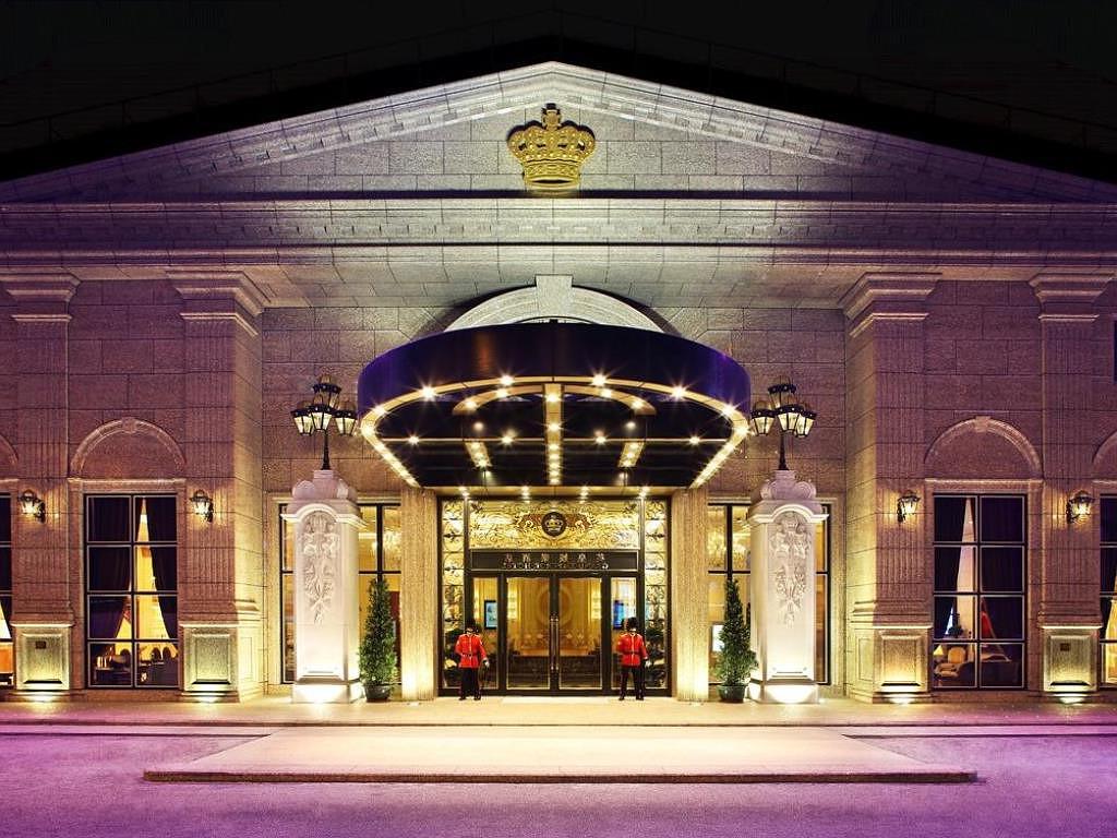 Grand Emperor Hotel Macau 4****