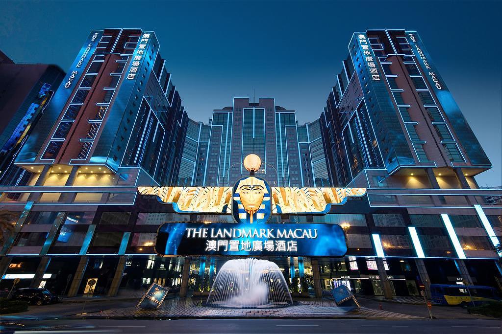 Landmark Macau 5*****